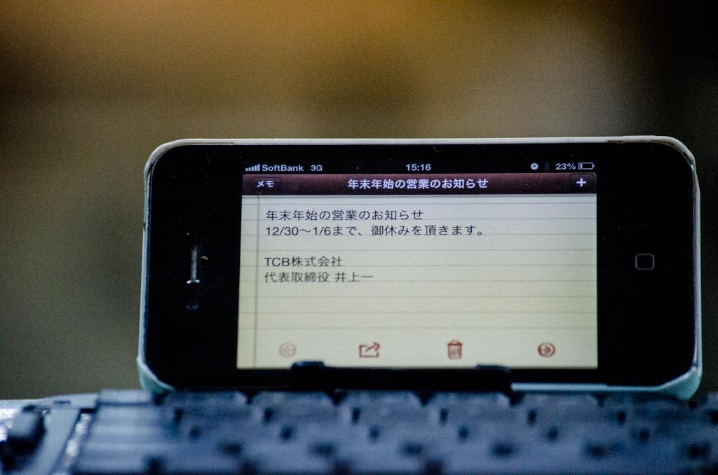 20121225-DSC_1062