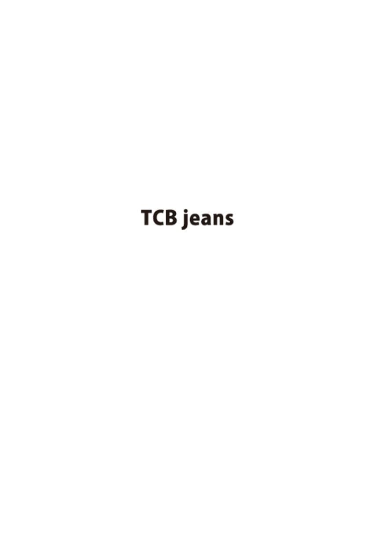 tcb catalog2013