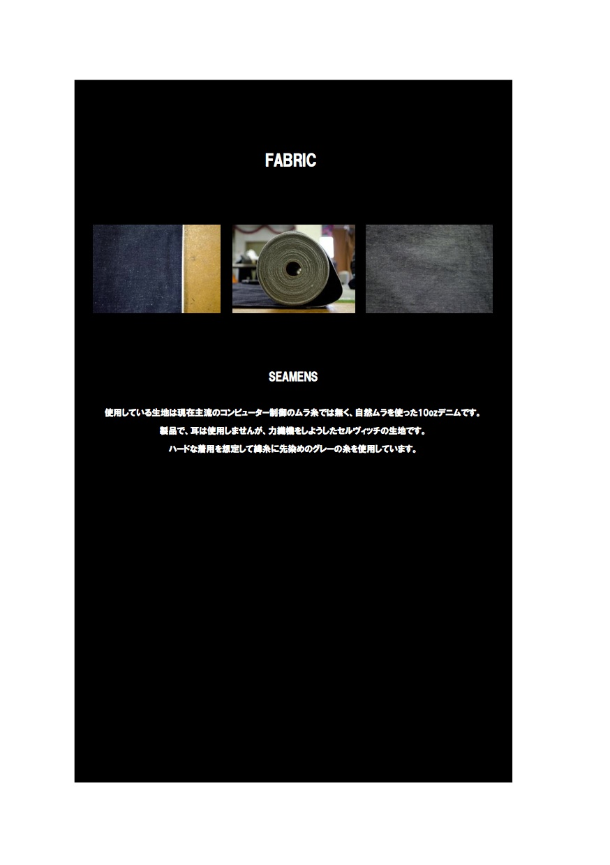tcb 2013042644