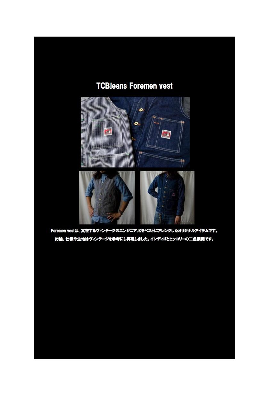tcb catalog vest21