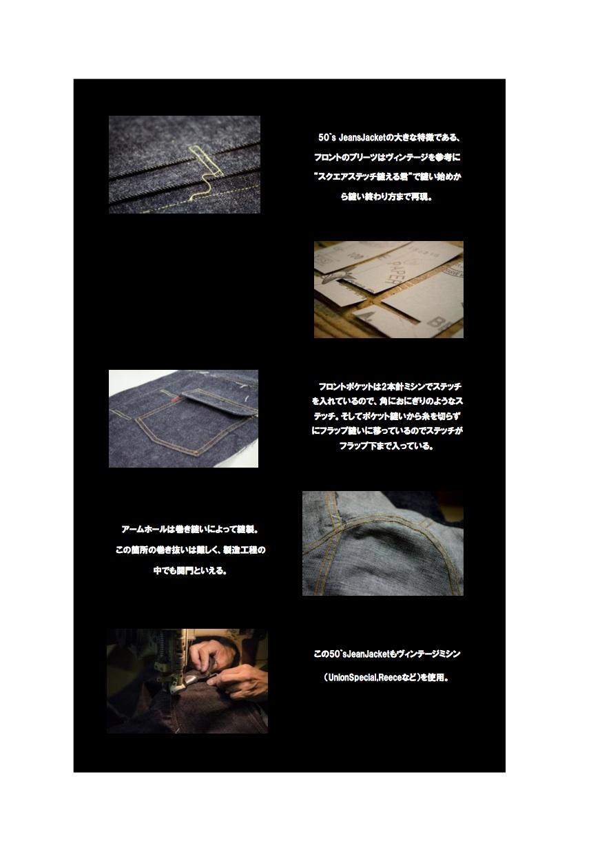tcb catalog(JeanJackjet)日本2