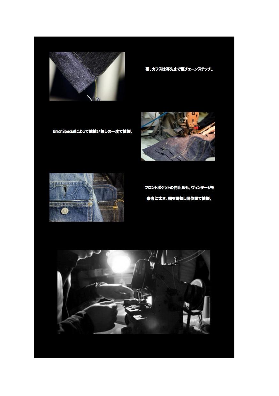 tcb catalog(JeanJackjet)日本3