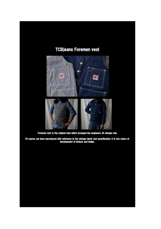 tcb catalog vest ??24