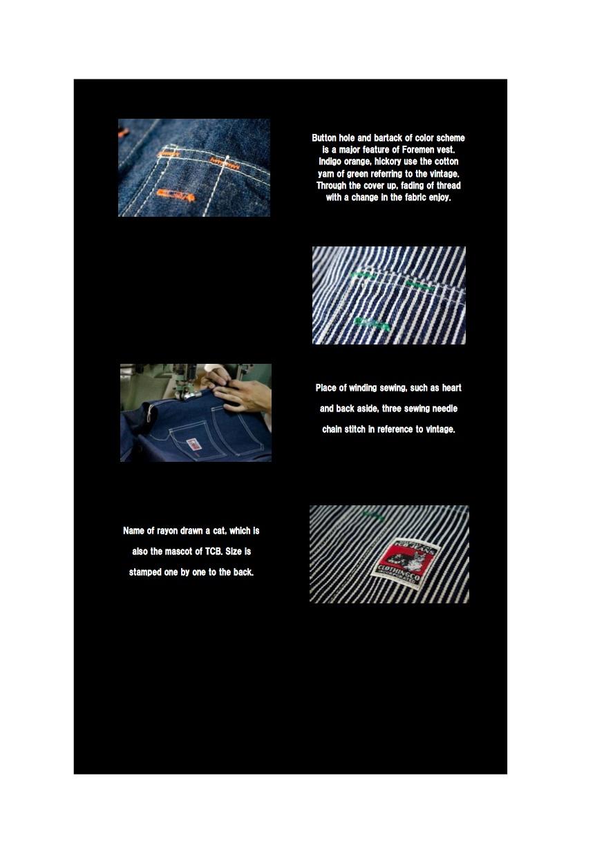 tcb catalog vest ??25