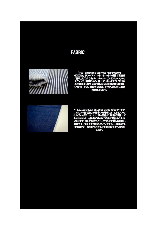 tcb catalog vest