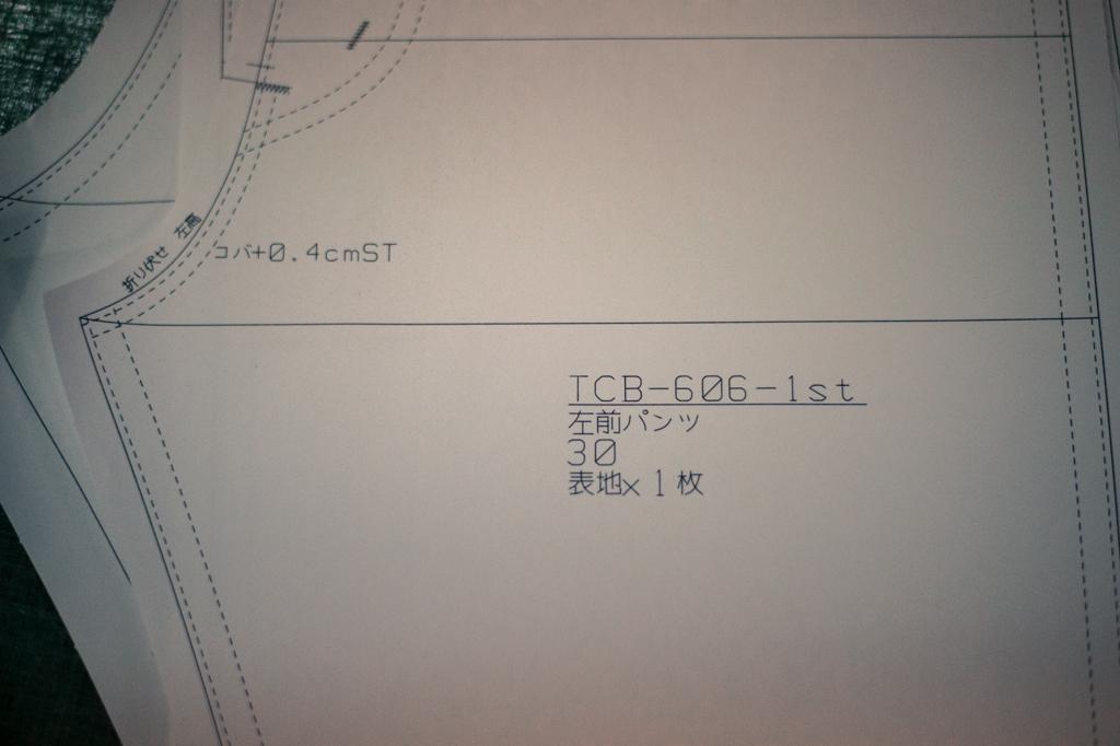 20140806-DSC_8635