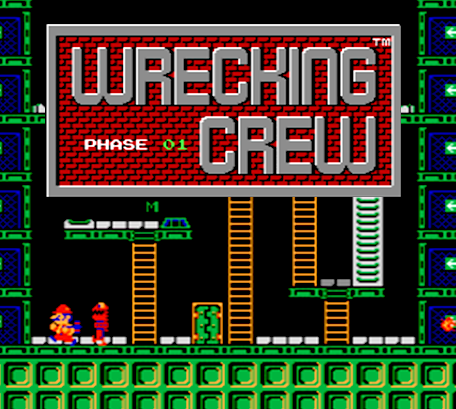 PS_3DSVC_WreckingCrew