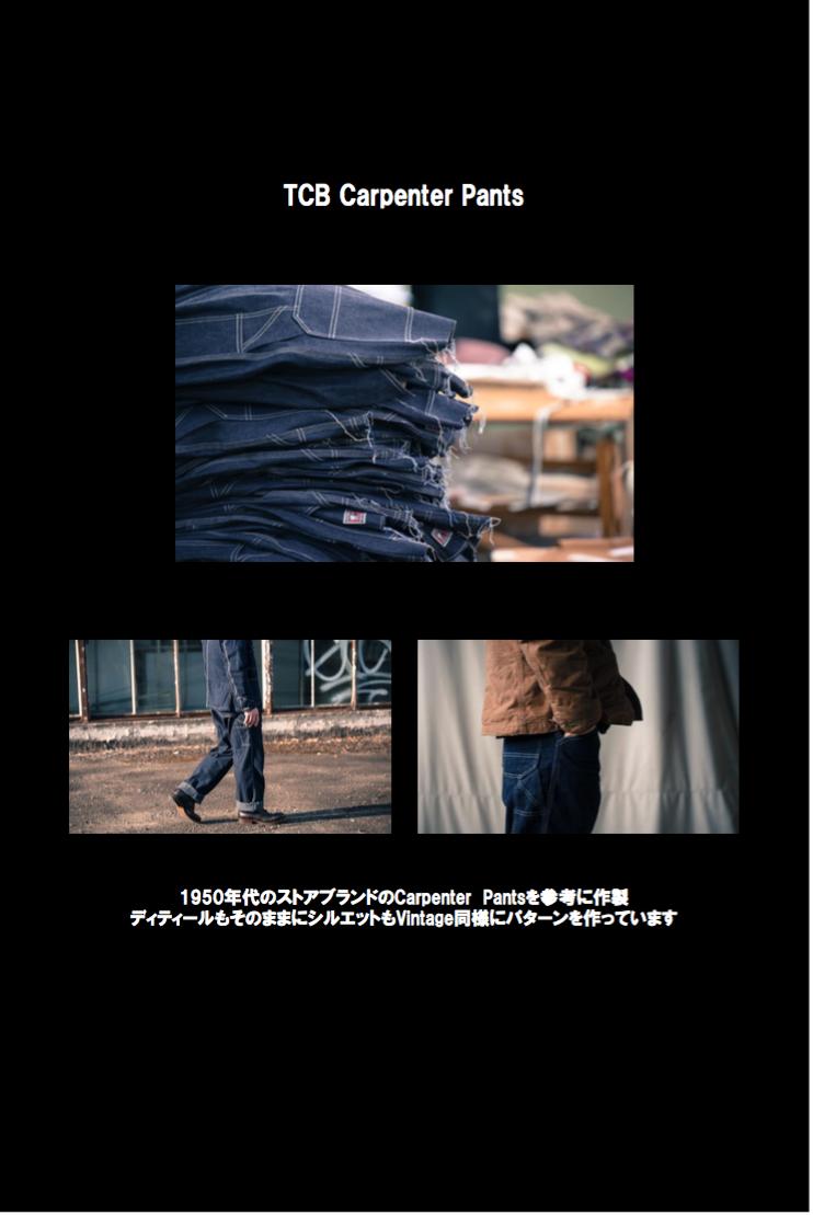 スクリーンショット 2016-02-04 0.37.46