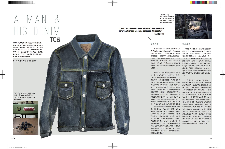 67_inner fashion_b 2