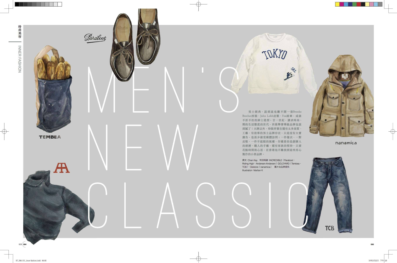 67_inner fashion_b